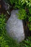 Pomník ztraceného na Travném